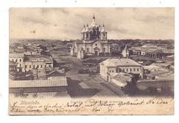 RU 392000 TAMBOW / TAMBOV, Pferdemarkt, Orthodoxe Kirche, 1903 - Russland