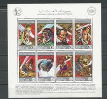 COMORES Scott B4 Yvert 480-487 (8) ** Cote 15,00 $ 1988 - Comores (1975-...)