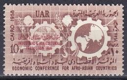 Ägypten Egypt 1958 Wirtschaft Economy Landwirtschaft Agriculture Zahnräder Geards Industrie Industry, Mi. 551 ** - Egypt