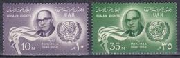 Ägypten Egypt 1958 Organisationen UNO ONU Menschenrechte Human Rights Mahmud Azmy Fackel Torch, Mi. 552-3 ** - Egypt