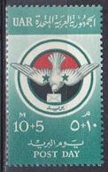 Ägypten Egypt 1959 Postwesen Tag Der Post Brieftaube Tauben Doves Briefe Letters Sterne Stars, Mi. 555 ** - Egypt