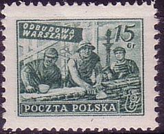 Poland 1950, Mi 579. Reconstruction Of Warsaw, Bricklayer, Monument Of Zygmunt Waza. MNH ** - Ongebruikt