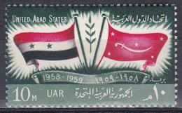 Ägypten Egypt 1959 Geschichte History Arabische Republik Arab Republic Fahnen Flaggen Flags Jemen Yemen, Mi. 561 ** - Egypt