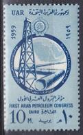 Ägypten Egypt 1959 Wirtschaft Economy Bodenschätze Mineral Resources Erdöl Oil Förderturm Headframe, Mi. 562 ** - Egypt