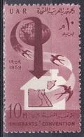 Ägypten Egypt 1959 Gesellschaft Auswanderung Emigration Emigranten-Abkommen Schwalben Weltkugel, Mi. 570 ** - Egypt
