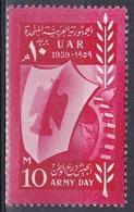 Ägypten Egypt 1959 Militär Military Armee Army Schild Sign Shield Lorbeer Zahnrad Zahnräder Gears, Mi. 592 ** - Egypt