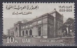 Ägypten Egypt 1959 Architektur Architecture Bauwerke Gebäude Buildings Museum Kairo, Mi. 595 ** - Ägypten