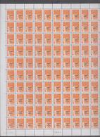 SAINT PIERRE ET MIQUELON 1 Feuille 100 T N°YT 663 MARIANNE DE LUQUET Date 3.09.97 - Neufs