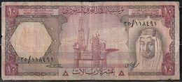 Billete Arabia Saudita 10 Riyal 1977 P18 Usado Saudi Arabian - Arabia Saudita
