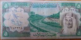 Billete Arabia Saudita 5 Riyal 1977 P17b Usado Saudi Arabian - Arabie Saoudite
