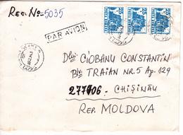 Romania , Roumanie To Moldova , 1994 , Definitive , Architecture , Used Cover - 1948-.... Republics
