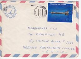 Romania , Roumanie To Moldova , 1977 , Trajan's Column , Used Cover - 1948-.... Républiques