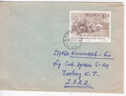 Pologne To Moldova , 1981 , Horses , Military , Used Cover - 1944-.... Republic
