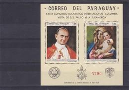 XXXIX CONGRESO EUCARISTICO INERNACIONAL, COLOMBIA. VISITA DE SS PAULO VI A SUDAMERICA 1970. STAMP BLOCK N°3700 - BLEUP - Popes