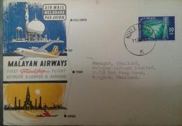 L) 1963 MALAYSIA, CAMERON HIDROELECTRIC, 30SEN, BLUE, AIRPLANE, AIRMAIL, CITY, MALAYAN AIRWAYS, XF - Malaysia (1964-...)