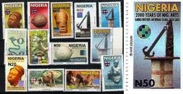 NIGERIA DEF: The Fourth Lander Brothers Hologram Stamp. - Holograms