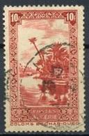 Algérie - Algerien - Algeria 1936-37 Y&T N°125 - Michel N°128 (o) - 10f Oued à Colomb Béchar - Algérie (1924-1962)