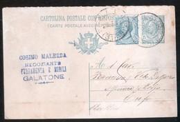 GALATONE - LECCE -  1932 -  CARTOLINA  COMMERCIALE -  TIMBRO DITTA MALERBA - Negozi