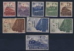 FRANCE    N° 191  à 199 - Parcel Post