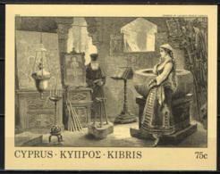 CIPRO - 1984 - INCISIONI DI CIPRO DEL XIX SECOLO - FOGLIETTO - SOUVENIR SHEET - MNH - Cipro (Repubblica)