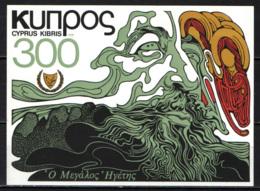 CIPRO - 1978 - 1° ANNIVERSARIO DELLA MORTE DI MAKARIOS - FOGLIETTO - SOUVENIR SHEET - MNH - Cipro (Repubblica)
