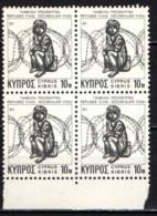 CIPRO - 1977 - PRO RIFUGIATI - QUARTINA - MNH - Cipro (Repubblica)