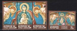 CIPRO - 1970 - NATALE: PITTURA MURALE DEL XVI SECOLO - MNH - Cipro (Repubblica)