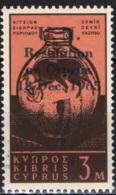 CIPRO - 1966 - VASO ANTICO CON SOVRASTAMPA - OVERPRINTED - MNH - Cipro (Repubblica)