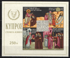 CIPRO - 1964 - S. BARNABA - FOGLIETTO - SOUVENIR SHEET - MNH - Cipro (Repubblica)