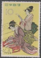 Giappone 1959 MiN°704 1v (o) - 1926-89 Imperatore Hirohito (Periodo Showa)