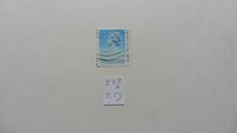 Hong Kong  :timbre N° 508a Oblitéré - Hong Kong (1997-...)