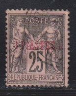 FRANCE OFFICES IN TURKEY Scott # 2 Used - New Value Overprinted - Levant (1885-1946)