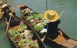 THAILAND, FLOATING MARKET OF FRUIT. PHORTHIP PHATANA LTD. CIRCULEE 2001 A EEUU STAMP A PAIR - BLEUP - Thailand