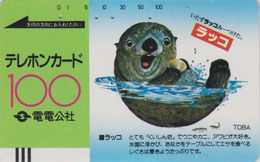 DENDENKOSHA - PRE 35 - 290-001 - 100 U - Japan Front Bar Phonecard - LOUTRE OTTER - TC Ancienne Japon  NTT Balken TK - Japan