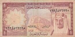 Billet De Banque Arabie Saoudite Saudi Arabian Monetary Agency 1 Riyal - Arabie Saoudite