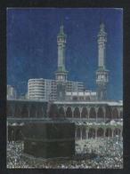 Saudi Arabia Silver Shining Picture Postcard Holy Mosque Ka'aba Mecca Islamic View Card - Arabie Saoudite