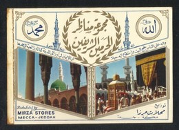 Saudi Arabia Old Picture Postcard Medina Madina & Maqam Prophet Ibrahim Islamic View Card - Arabie Saoudite