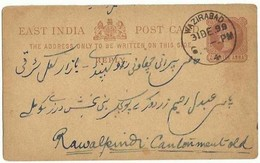 British India Queen Victoria Postcard 1899 Postal History Pakistan Used Wazirabad Postmark Post Card - Inde (...-1947)