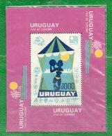 URUGUAY 1974 Block Nº25 A Ss N P.óx Uruguay País De Turismo Nº 5  De 6 Hojitas  Similares - Uruguay