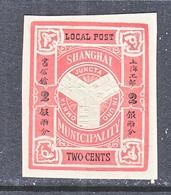 SHANGHAI  CUT  SQUARE  * - China