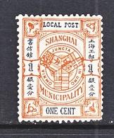 SHANGHAI  154 A   Typo.  * - China