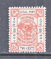 SHANGHAI  170   Litho.  ** - China