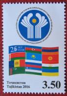 Tajikistan  2016  25th  Anniversary Of GIS   1v  MNH - Tajikistan