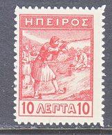 Epirus  7  * - North Epirus