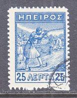 Epirus  8   (o) - North Epirus