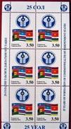 Tajikistan  2016  25th  Anniversary Of GIS   M/S  MNH - Tajikistan