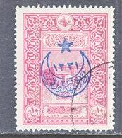 Turkey B 42  (o) - 1858-1921 Ottoman Empire