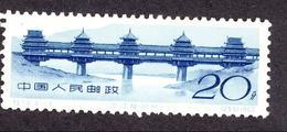 (Free Shipping*) CHINA UNUSED STAMP - Cina