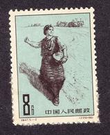 (Free Shipping*) CHINA UNUSED STAMP - Autres