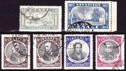 GREECE Centenary Of Navarino Naval Battle With Admirals Used Set Vl. 438 / 443 - Griekenland